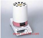 红外水分测试仪 红外水分检测仪 红外水分分析仪