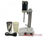 高速搅拌机 高速搅拌器 高速搅拌设备