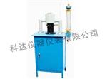 KDJX-2制作材料环保--煤炭结渣性测定仪