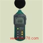 数字声级仪 数字声级检测仪 数字声级的定义