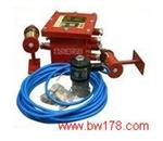自动洒水装置 自动洒水设备 自动洒水机