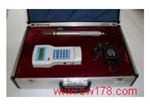 便携式粉尘仪 便携式粉尘检测仪 便携式粉尘分析仪