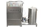 氧气源臭氧发生器/污水处理/COD降解