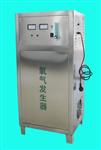 宁波臭氧发生器厂家
