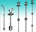 江苏UQZ磁浮球液位计厂家,磁浮球液位计价格