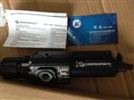 英国norgren诺冠RA/8040/320电磁阀【特价】