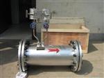 V锥传感器和差压变送器组成的V锥流量计