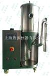 高速离心式喷雾干燥机,小型喷雾干燥机(离心式)