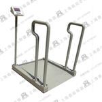 不锈钢轮椅秤V进口轮椅电子秤