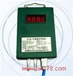 矿用差压传感器 矿用差压检测仪 矿用差压测量仪