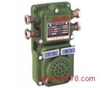 通讯声光信号器 通讯声光信号检测仪 通讯声光信号测定仪