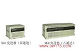 振动变送器 多通道变送器 多通道变送装置