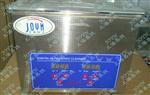 供应湖北超声波清洗机价格,优质全自动超声波清洗机,工业专用大型超声波清洗机报价