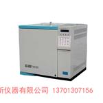色谱仪价格,气相色谱仪价格,普瑞色谱分析仪厂家直销,国产色谱仪