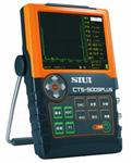SIUI便携式数字超声探伤仪CTS-9008Plus
