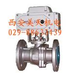 成套电动不锈钢球阀 Q941F-16P-DN50 法兰连接