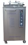 立式压力蒸汽灭菌器,重庆立式压力蒸汽灭菌器批发厂家