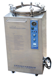 立式压力蒸汽灭菌器,四川批发立式蒸汽灭菌锅市场部