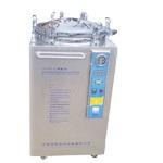 立式压力蒸汽灭菌器,智能数显高压灭菌锅厂家报价