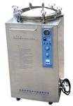 立式压力蒸汽灭菌器,QS检测认证高压灭菌器
