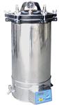 手提式压力蒸汽灭菌器,断水自控型高压蒸汽灭菌锅
