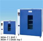 四川303型恒温培养箱批发、电热恒温培养箱生产厂家