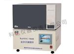 KDWSC-8000全水分测定仪可选配RS232串行接口