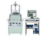 DRS-III型高温导热系数测试仪,高温平板导热仪