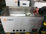 恒温磁力加热搅拌器价格,多转头磁力搅拌恒温水浴锅,高精度磁力搅拌恒温水浴锅厂,数显多孔位磁力搅拌高温水浴锅
