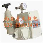 电气阀门配件HEP-15RCMT
