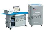 KDHW-800A全自�拥�亓��x,煤炭�l�崃炕���x器,科研�C�����室分析�x器