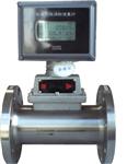 温压补气体流量计,气体涡轮流量计