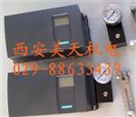 YTC-1000R永泰阀门定位器生产厂家