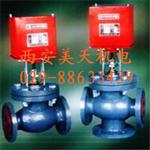 ZAP-16型过水电动调节阀西安价格