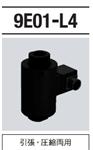 日本NEC荷重变换器9E01-L4  全新原装进口,价格合理