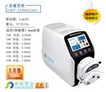 分配型蠕动泵LabV3;厦门灌装机报价;实验室专用分配泵报价;合掌机配套蠕动泵;漆包线专用蠕动泵