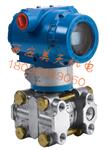 3351DP不锈钢差压变送器