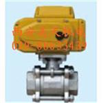 ulli-10电动三片式球阀厂家价格