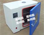 天津电热鼓风干燥箱厂家,MEITESI电热鼓风干燥箱使用方法