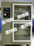 天津标准砂浆养护箱价格,标准砂浆(干缩)养护箱厂家直销