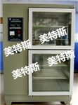 天津标准砂浆(干缩)养护箱厂家,砂浆养护箱使用方法