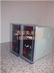 西安美天 电动操作器DFD-0700