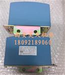 QZD-1000电气转换器西安厂家