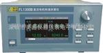 奋乐FL1300B 直流电机转速测量仪 在线转速测量仪 奋乐厂家直销