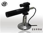北京MTESG1800单激光便携式红外在线测温仪