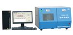 水煤浆测定仪水煤浆元素分析仪