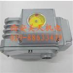 ulli-100电动执行器说明书下载