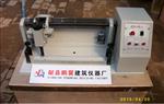 DB5-10型电动标距仪|钢筋打印机|钢筋标距仪厂家