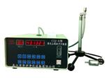 CLJ-E尘埃粒子计数器/悬浮粒子测试仪生产厂家