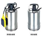 QDN6-14-0.55小型不锈钢潜水泵